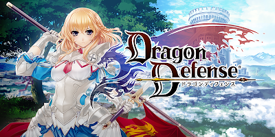 Screenshot 1: Dragon Defense