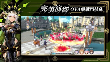 Screenshot 2: 異世界女神物語