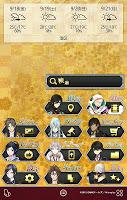 Screenshot 2: 刀劍亂舞- ONLINE - 主題包