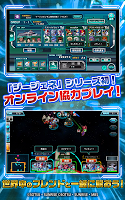 Screenshot 4: SD Gundam G Generation Revolution (JP)