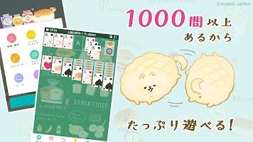 Screenshot 4: 酵母犬接龍