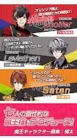 Screenshot 2: Mao-sama wo Produce!: Seven Deadly Sins for Girls
