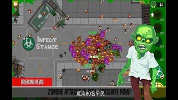 Screenshot 4: 殭屍對戰: Follower Z