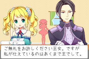 Screenshot 4: 脱出ガール かわいい女の子と脱出ゲーム