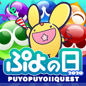Icon: 魔法氣泡!!Quest /Puyopuyo !! Quest