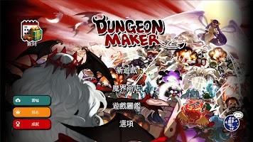Screenshot 1: DungeonMaker