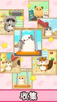 Screenshot 3: 倉鼠歡樂屋