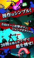 Screenshot 3: Dark Blade EX