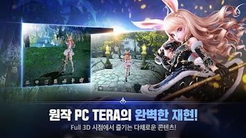 Screenshot 2: Tera M
