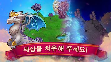 Screenshot 2: 드래곤캠프 (Merge Dragons!)