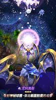 Screenshot 4: Dragon Sky -放置型射擊RPG