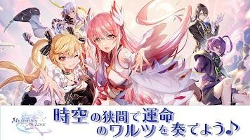 Screenshot 1: Memories of link | Japanese