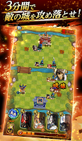 Screenshot 2: 戰國編年史