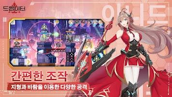Screenshot 2: 食夢計劃 | 韓文版