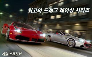 Screenshot 1: CSR Racing 2