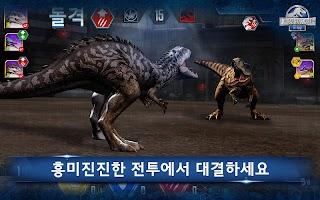 Screenshot 4: Jurassic World™:The Game