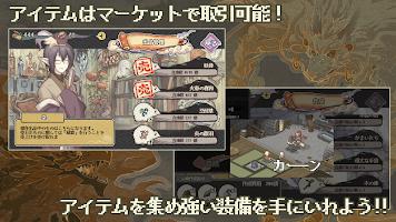 Screenshot 3: Ayakashi Gensokyo