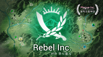 Screenshot 1: Rebel Inc. (반란 주식회사)