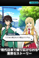 Screenshot 4: 도쿄마테리아