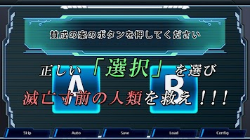 Screenshot 3: 【ノベルゲーム】テレキト