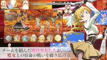 Screenshot 3: 魔法紀錄 魔法少女小圓外傳 (日版)