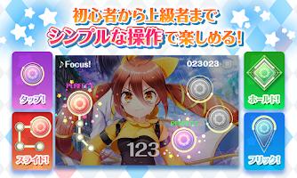 Screenshot 3: 魔典旋律