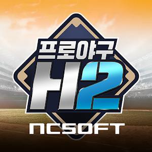 Icon: 職業野球 H2