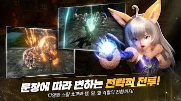 Screenshot 3: Tera Classic (Mobile)