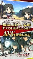 Screenshot 3: Utawarerumono on Mobile vol. 01~Chiri Yuku Mono e no Komori Uta~