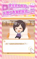 Screenshot 4: 【咕嚕咕嚕連連看】與食物戀愛中。