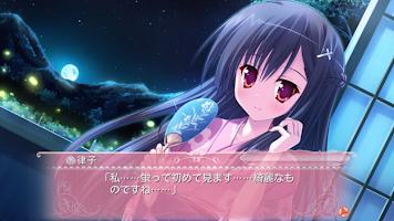 Screenshot 2: Princess Evangile~W Happiness~