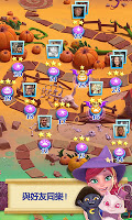 Screenshot 4: Bubble Witch 2 Saga