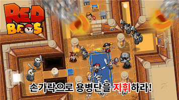 Screenshot 1: 레드브로즈 - 신개념 컨트롤 전투 게임