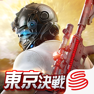 Icon: Knives Out-Tokyo Royale