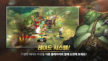 Screenshot 4: 心靈願望 SpiritWish