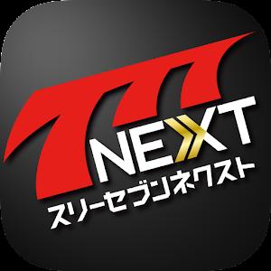 Icon: 777NEXT