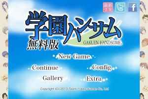 Screenshot 1: Gakuen Handsome