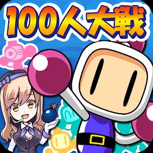 Icon: 100人大戦ボンバーマン