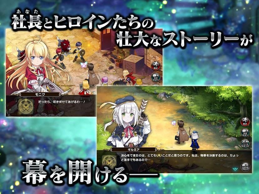 Screenshot 2: 企業☆女孩