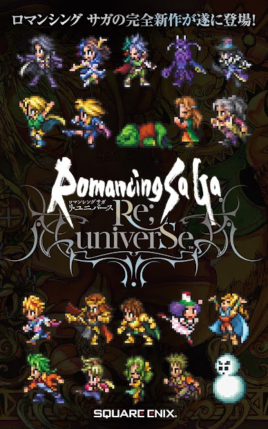 Screenshot 4: Romancing SaGa Re;universe
