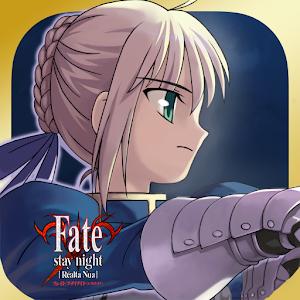 Icon: Fate/stay night [Realta Nua]