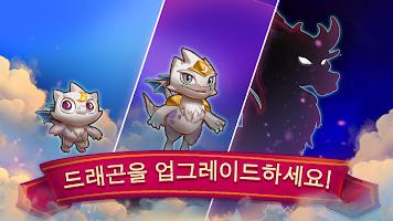 Screenshot 3: 드래곤캠프 (Merge Dragons!)