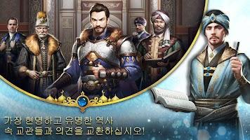Screenshot 4: Game of Sultans - 술탄의 궁중비사