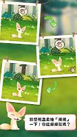 Screenshot 3: Q寵森林:動物學園