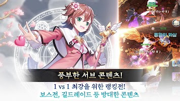 Screenshot 4: Bahamut x Girl | Korean