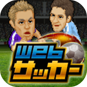 Icon: Web Soccer