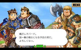 Screenshot 3: Fantasic Boyfriends: Lengends of Midearth