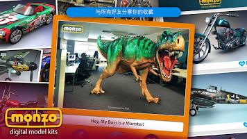 Screenshot 4: MONZO