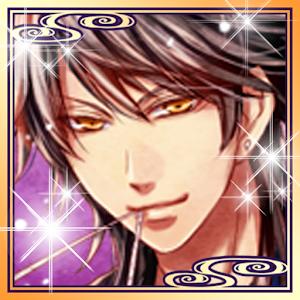 Icon: 咲きたる黒蝶、愛の如く【乙女ゲーム】