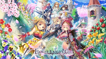 Screenshot 1: FLOWER KNIGHT GIRL